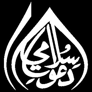 Watch Free Islamic TV Online - Madani Channel Urdu live