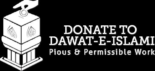Dawat-e-islami | Donation