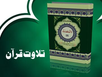 Media library - Dawat-e-islami,watch listen & download